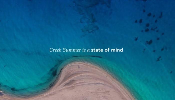 Τουρισμός: Δείτε το βίντεο που θα διαφημίσει την Ελλάδα στα πέρατα του κόσμου