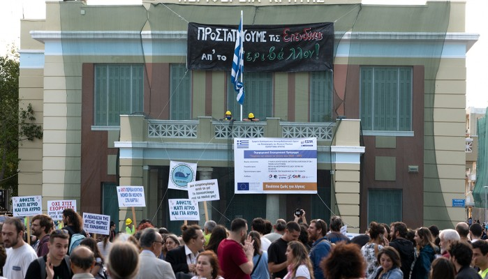 Διαμαρτυρία για το περιβάλλον από αρχαιολογικό χώρο Κνωσού και την Περιφέρεια Κρήτης