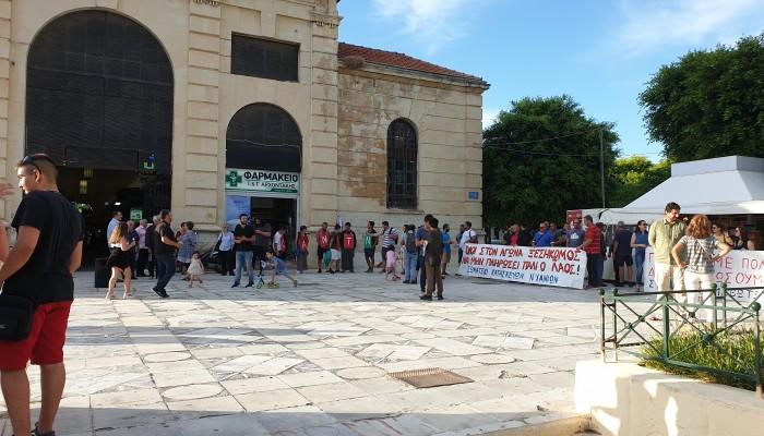 Συλλαλητήριο στην πλατειά Αγοράς από το Σωματείο Επισιτισμού Ν. Χανίων