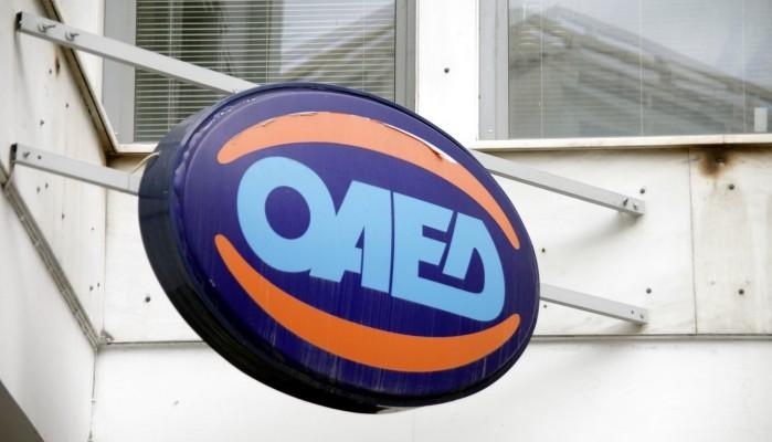 ΟΑΕΔ: Πότε θα δοθεί το επίδομα ανεργίας για όσους έληξε τον Μάιο
