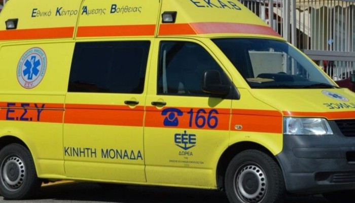 Άνδρας τραυματίστηκε όταν υποχώρησε τζαμαρία σε δημόσια υπηρεσία