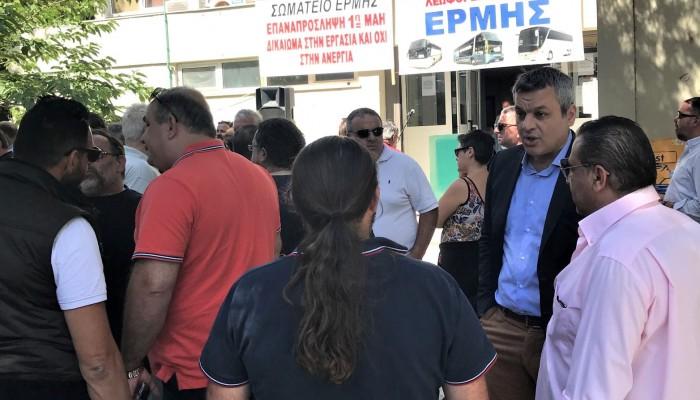 Στη συγκέντρωση των οδηγών τουριστικών λεωφορείων ο Χάρης Μαμουλάκης