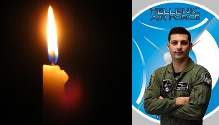 Θρήνος στην πολεμική αεροπορία για τον χαμό του πιλότου σε τροχαίο στα Χανιά