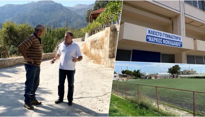 Τρία νέα έργα ύψους 820.000 ευρώ δημοπρατούνται στον Δήμο Ιεράπετρας