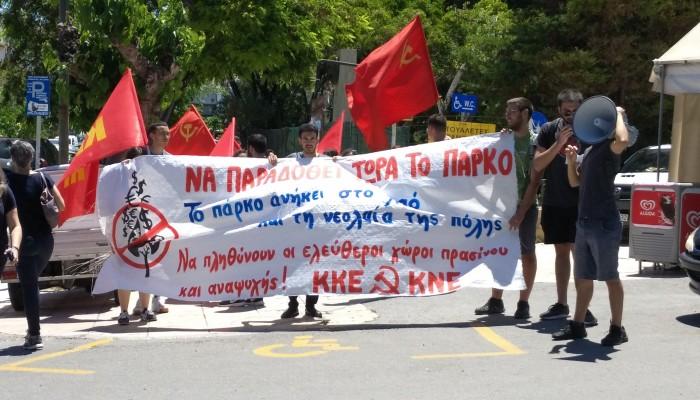 Παρεμβάσεις διεκδίκησης  ελεύθερων χώρων πρασίνου, αναψυχής από την ΚΝΕ στην Κρήτη