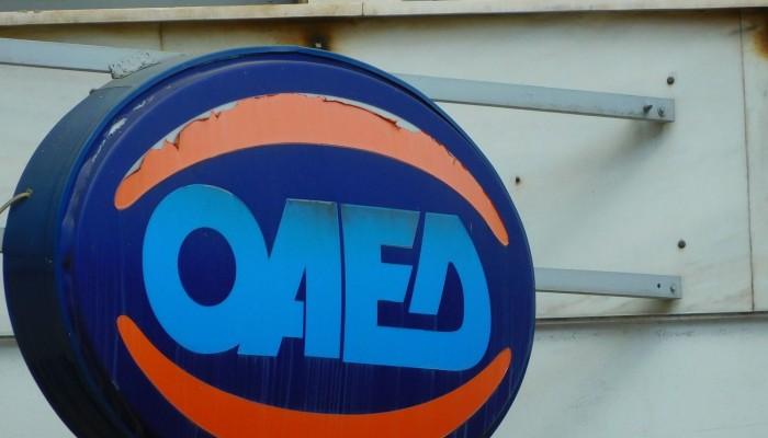 ΟΑΕΔ: Μέχρι 1/2 οι αιτήσεις για το πρόγραμμα απασχόλησης ανέργων 18-29 ετών