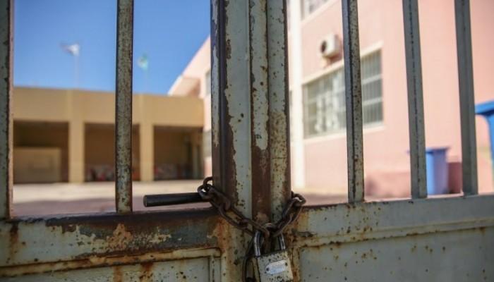 Αναστέλλεται η λειτουργία του Δημοτικού Σχολείου στο Ηράκλειο  μετά από κρούσμα κορωνοιού