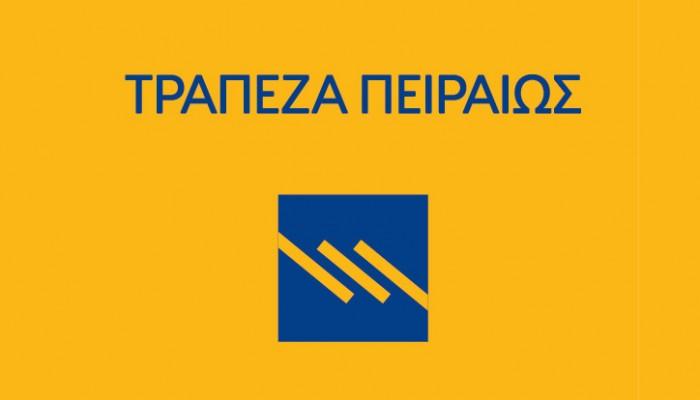 Τράπεζα Πειραιώς: Στηρίζουμε τους αγρότες της Εύβοιας