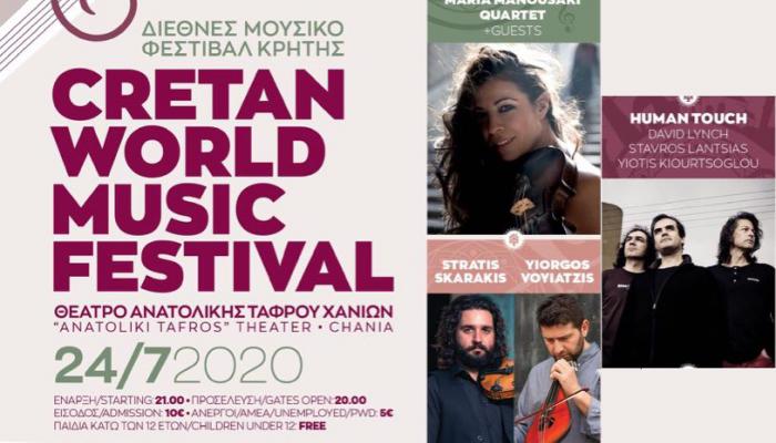 Το Cretan World Music Festival και φέτος κοντά μας στις 24 Ιουλίου στο θέατρο Αν. Τάφρου