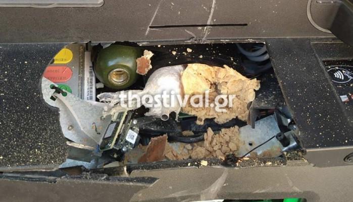 Εξουδετερώθηκε άσκαστη βόμβα σε ΑΤΜ - Συνελήφθη ένα άτομο μετά από καταδίωξη