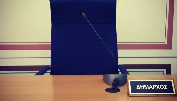 Σε αργία από την Αποκεντρωμένη Διοίκηση Κρήτης Δήμαρχος των Χανίων