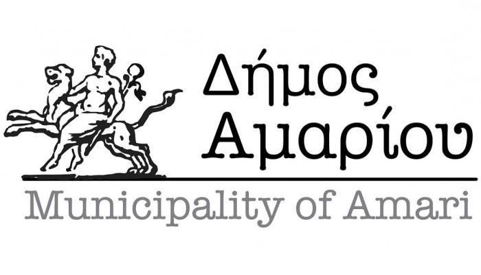 Συνεδρίαση του δημοτικού συμβουλίου του Δήμου Αμαρίου