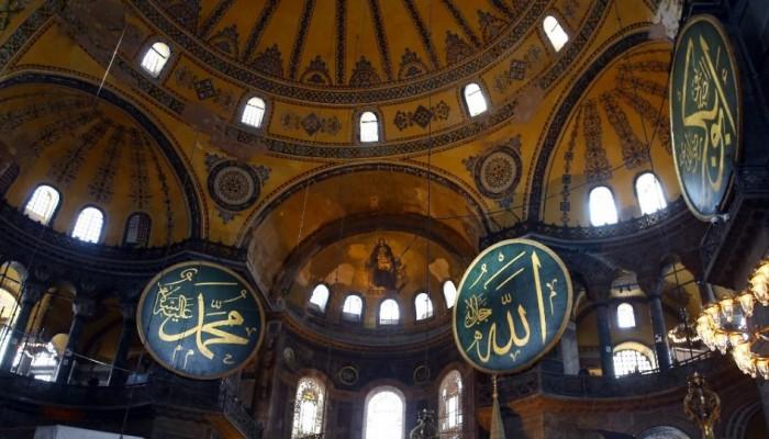 Αγία Σοφία: Στις 24 Ιουλίου η πρώτη προσευχή - Ημέρα υπογραφής της Συνθήκης της Λωζάνης
