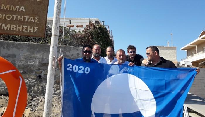 Αναρτήθηκαν 3 γαλάζιες σημαίες στον δήμο Κισσάμου