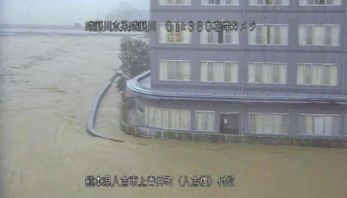 Ιαπωνία: Καταρρακτώδεις βροχές στη νήσο Κιούσου – Αγνοούνται τουλάχιστον 13 άτομα