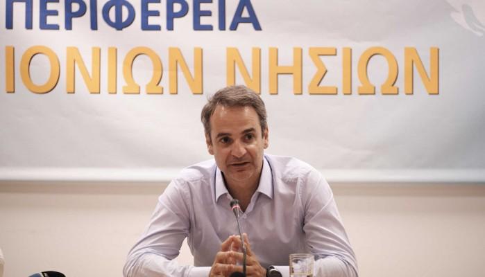 Μητσοτάκης από Κέρκυρα: «Προτεραιότητα της κυβέρνησης είναι η προσέλκυση ξένων επενδύσεων»
