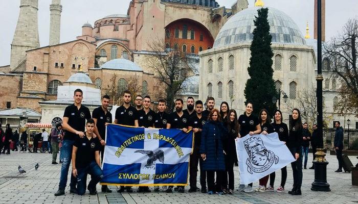 Αγ. Σοφία: Παραδοσιακός  Σύλλογος Χανίων ακυρώνει μετάβαση στην Κωνσταντινούπολη
