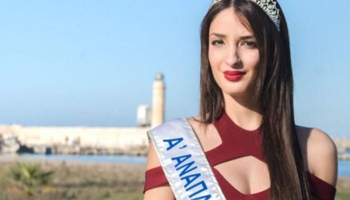 Μία… Miss Κρήτη στην οικογένεια του Αρη Ρεθύμνου!