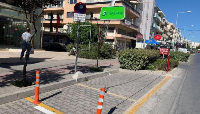 Δήμος Ρεθέμνους. Ηλεκτρονική διακυβέρνηση και θέσεις στάθμευσης