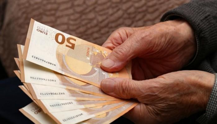 Συντάξεις Οκτωβρίου 2020: Πότε πληρώνονται κύριες και επικουρικές