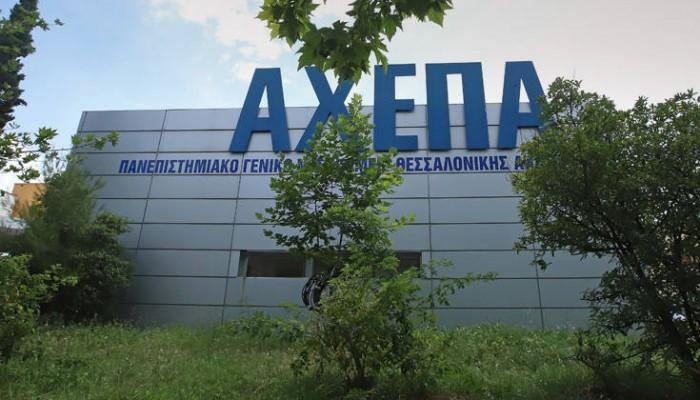 Τρίτη νεκρή από το γηροκομείο στο Ασβεστοχώρι: 223 τα θύματα του κορωνοϊού στην Ελλάδα
