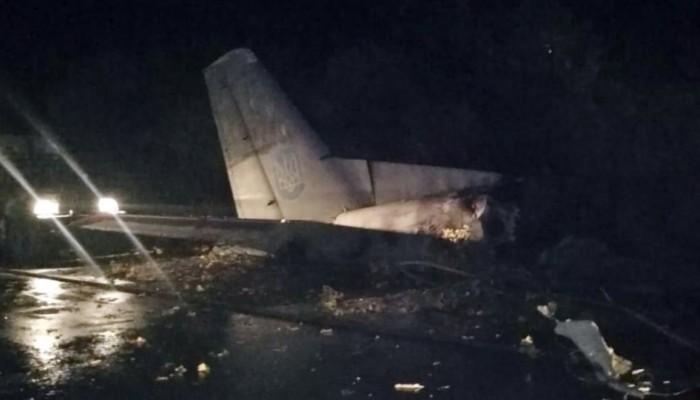 Τουλάχιστον 25 νεκροί από τη συντριβή στρατιωτικού αεροσκάφους στην Ουκρανία (βιντεο)