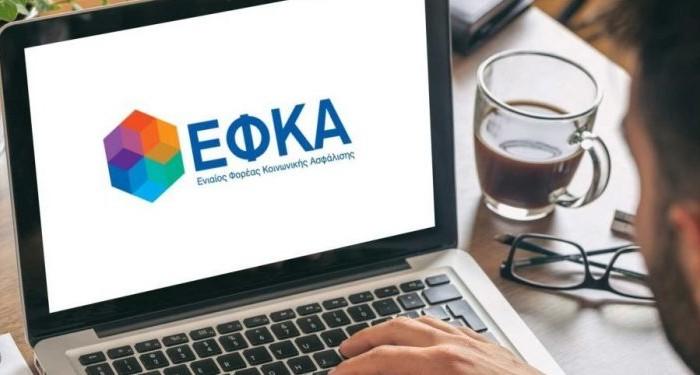 e-ΕΦΚΑ: «Εγκαίνια» για τη νέα δομή απονομής συντάξεων
