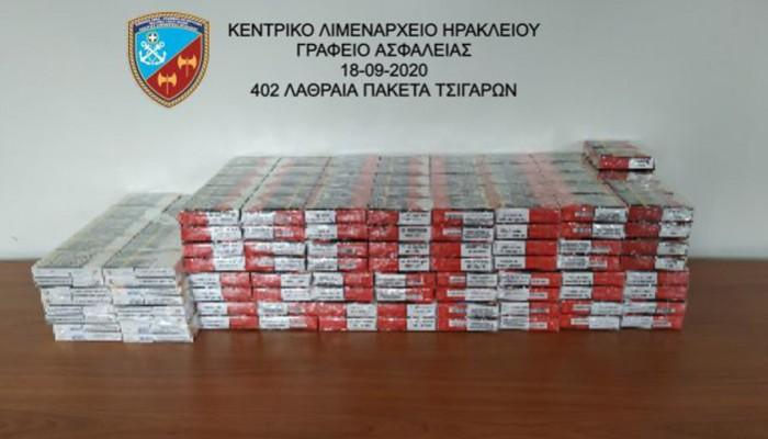 Με ασυνόδευτο στο πλοίο τους έστειλαν στο Ηράκλειο τα τσιγάρα