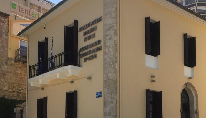 Προληπτικός έλεγχος COVID σε Υπηρεσίες της Αποκεντρωμένης Διοίκησης σε όλους τους νομούς