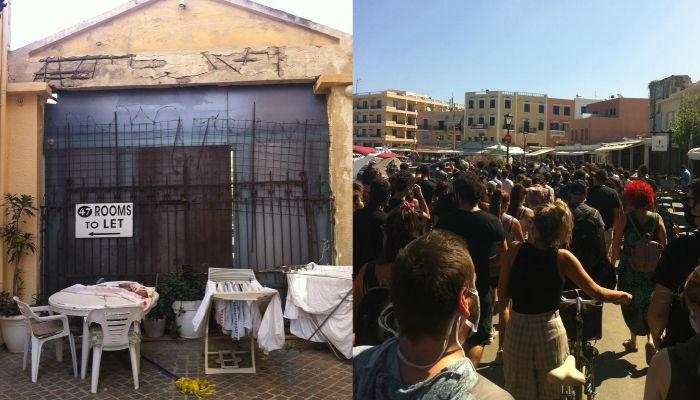 Συγκέντρωση διαμαρτυρίας για την εκκένωση της κατάληψης Rosa Nera (φωτο)