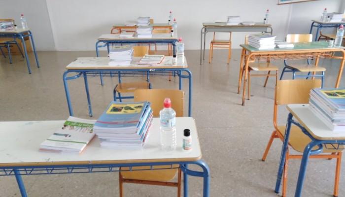 Ομοσπονδία Γονέων: Βάζουν σε κίνδυνο την υγεία των μαθητών της Σητείας