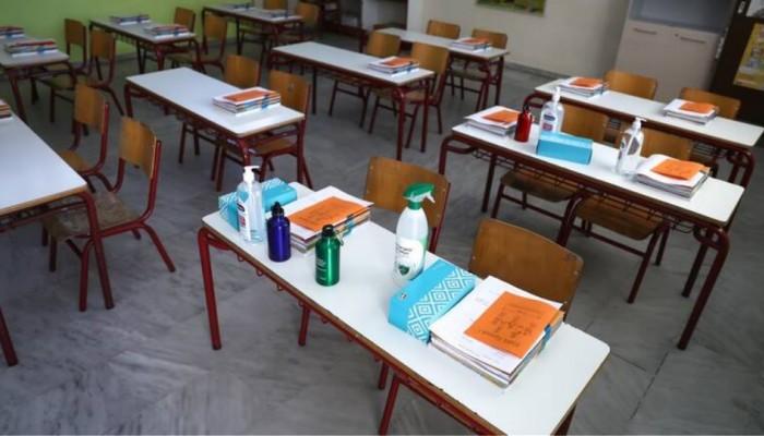 Κρήτη: Σχολεία και τμήματα κλειστά λόγω κορωνοϊού - Δείτε τη λίστα