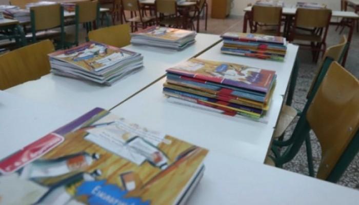 Σημαντική η προσφορά για την υλοποίηση της δράσης διανομής σχολικών ειδών