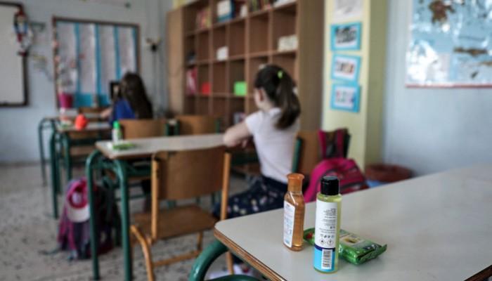 Κρήτη: Σχολεία και τμήματα που έκλεισαν λόγω κρουσμάτων κορωνοϊού