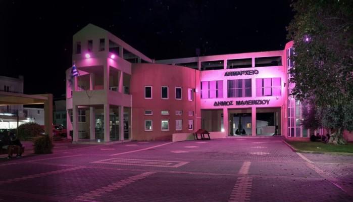 Στα «ροζ» το Δημαρχείο Μαλεβιζίου για τον μήνα Πρόληψης κατά του καρκίνου του μαστού