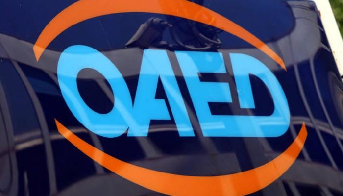 ΟΑΕΔ: Ανοίγουν οι αιτήσεις για τις 50 Επαγγελματικές Σχολές
