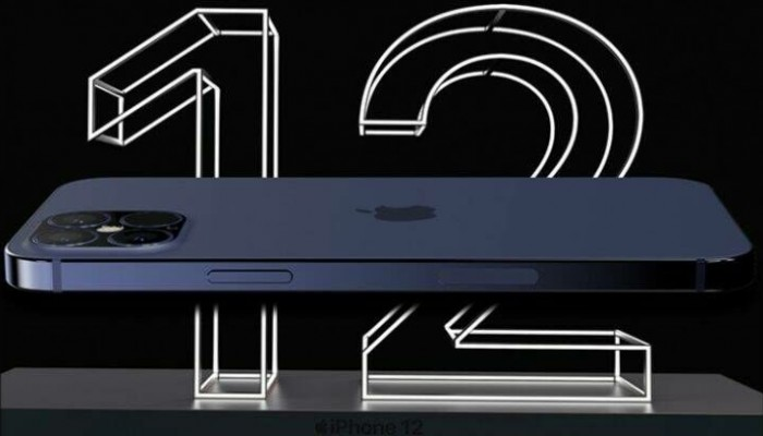 iPhone 12: Το τσιπάκι που θα κάνει τα smartphones εξυπνότερα