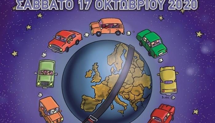 Η 14η «Ευρωπαϊκή Νύχτα χωρίς Ατυχήματα» και στην Κρήτη