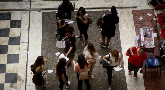 Ανοίγουν από σήμερα τα Πανεπιστήμια: Πώς θα γίνονται τα μαθήματα