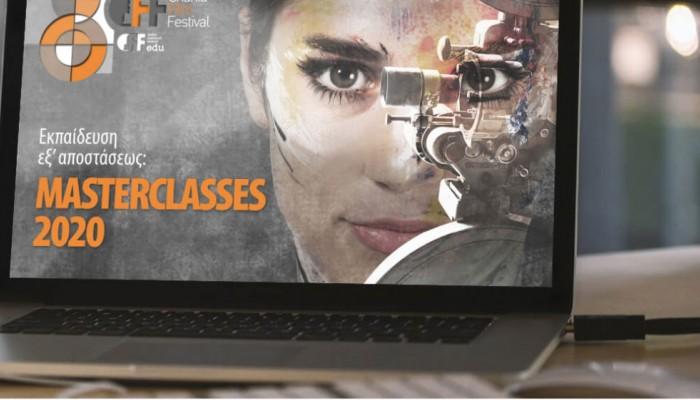 Εργαστήρια και Master Classes στο 8ο Φεστιβάλ Κινηματογράφου Χανίων