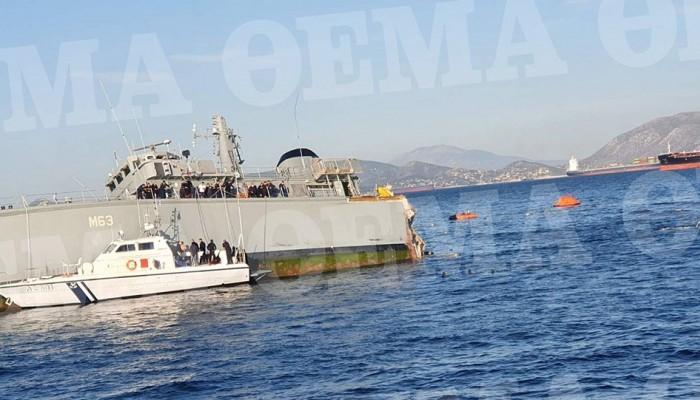 Βυθίζεται ναρκοθηρευτικό πλοίο του Πολεμικού Ναυτικού στον Πειραιά