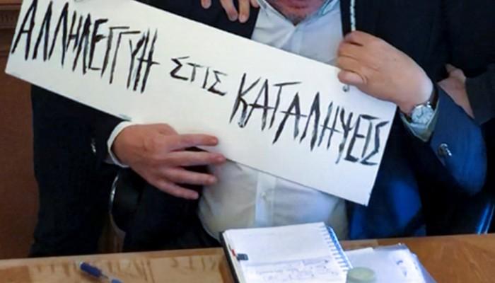 Επικήρυξη 100.000 ευρώ για τους δράστες της επίθεσης στον Πρύτανη του ΟΠΑ
