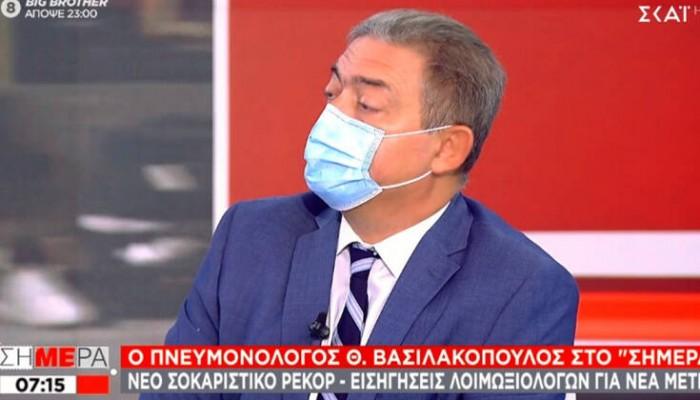 Πνευμονολόγος Βασιλακόπουλος: Κρίσιμη και επικίνδυνη η κατάσταση, όχι εκτός ελέγχου