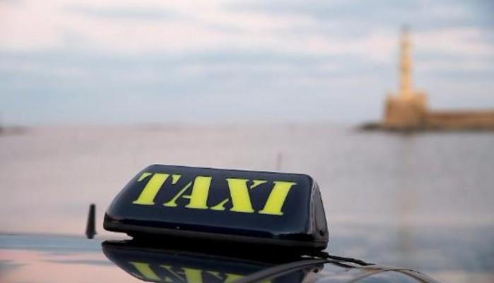 Ανακοίνωση σχετικά με την διεξαγωγή εξετάσεων για την απόκτηση ειδικής άδειας οδήγησης (ΤΑ