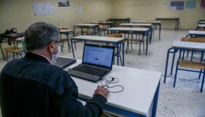 Χάκερ έβριζε χυδαία τον καθηγητή την ώρα της τηλεκπαίδευσης