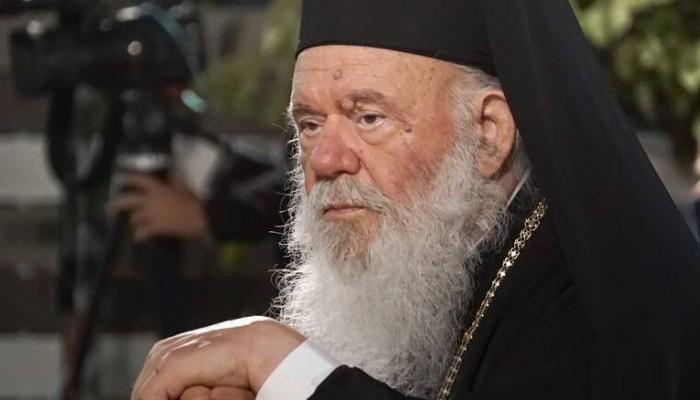 Πήρε εξιτήριο ο Αρχιεπίσκοπος Ιερώνυμος - Μετά από νοσηλεία 12 ημερών