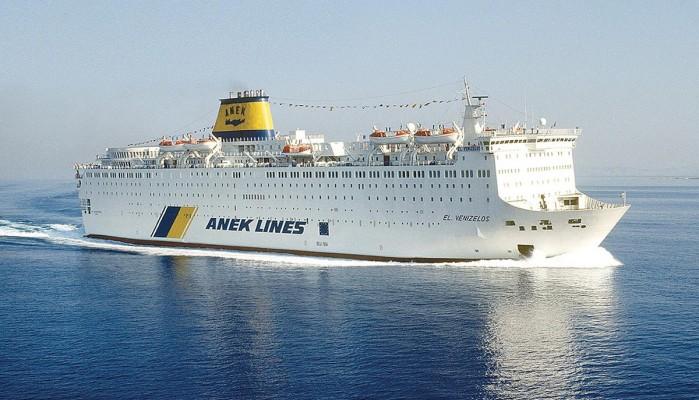 Τουρισμός: Αλλαγές από σήμερα – Τι θα ισχύει για τα ταξίδια με πλοίο