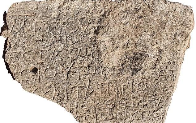 «Χριστός, γεννημένος από τη Μαρία»: Εντοπίστηκε επιγραφή 1.500 ετών στα αρχαία ελληνικά
