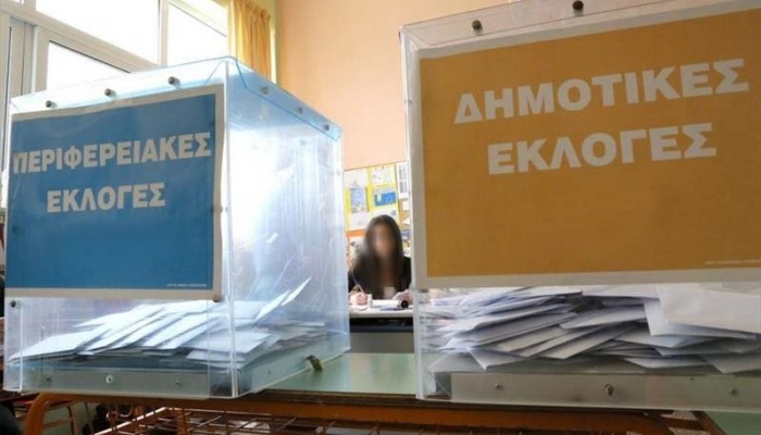 Αυτοδιοίκηση: Έτσι θα εκλέγονται Δήμαρχοι και Περιφερειάρχες