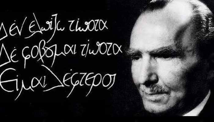 Ι.Ρ.Α. Ηρακλείου: